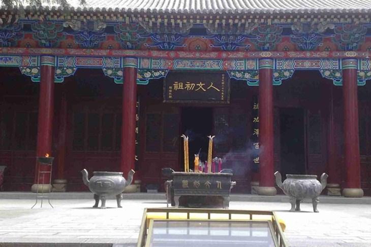 山西李惠美高清图片